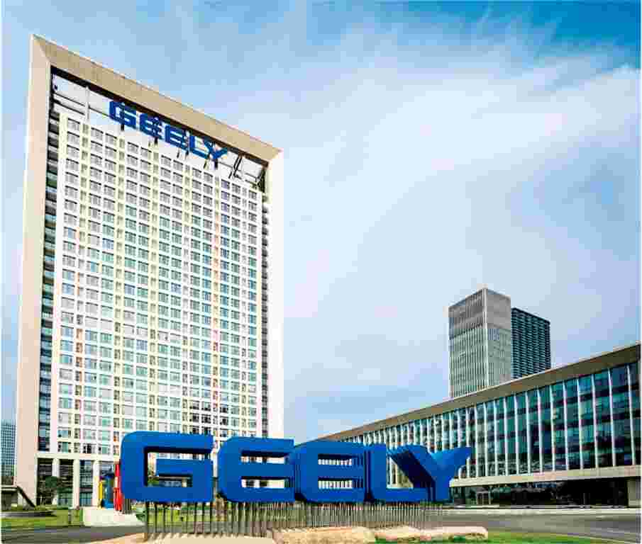 Geely Holding Group - Леон
